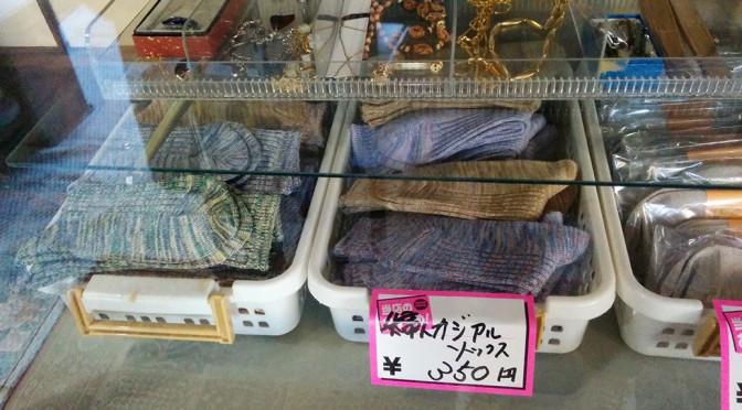 藍古庵の靴下に新色が追加されているぞ〜!