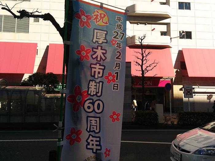 IMG_20150201_142855