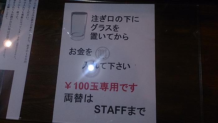DSC_3391
