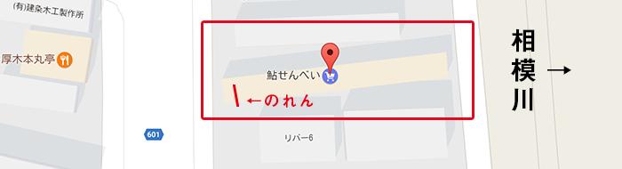 地図で確認してみると長いです。本丸亭、約3戸分の長さです。