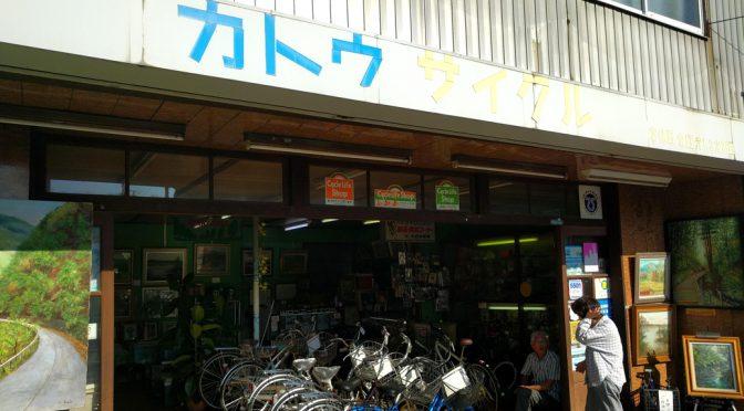売っている自転車の数より絵画の方が多いカトウサイクル