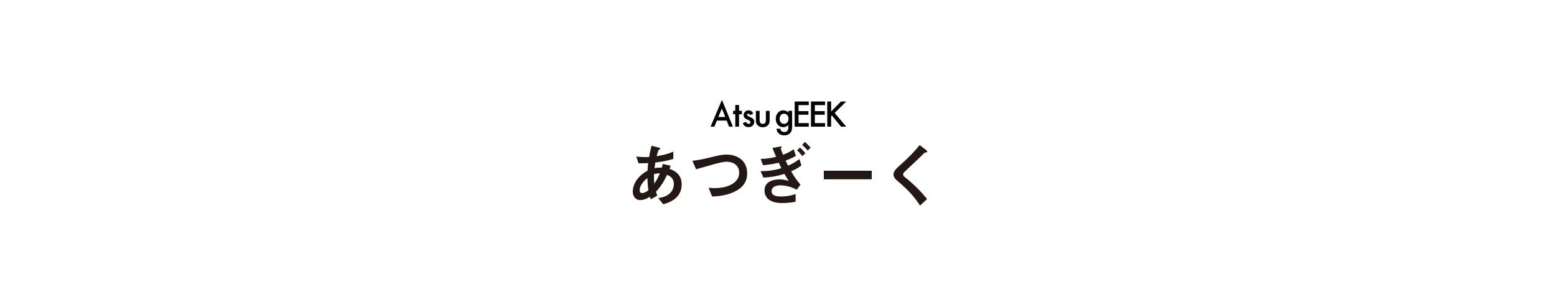 Atsugeek